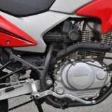 NXR 150 BROS 2012 Motor Flex