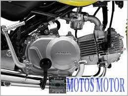 POP 100 2012 MOTOR