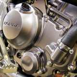 CRF 250L MOTOR